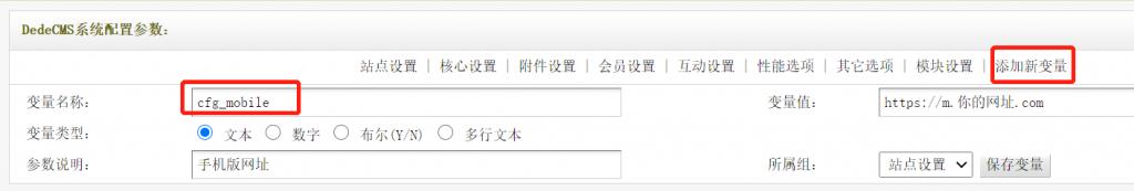 织梦CMS通用sitemap.xml文件模板-许大也